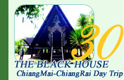 The Black House ChiangMai Chiangrai Day Trip