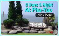 2 Days 1 Night at Phayao